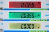Adam Equipment   Cruiser CKT Checkweighing Scale   Oneweigh.co.uk